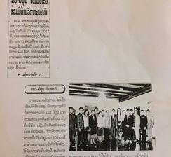 Pathet Lao Newspaper 2017