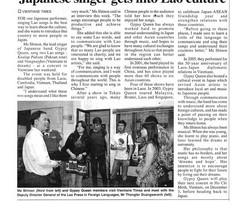 Vientiane Times 2006