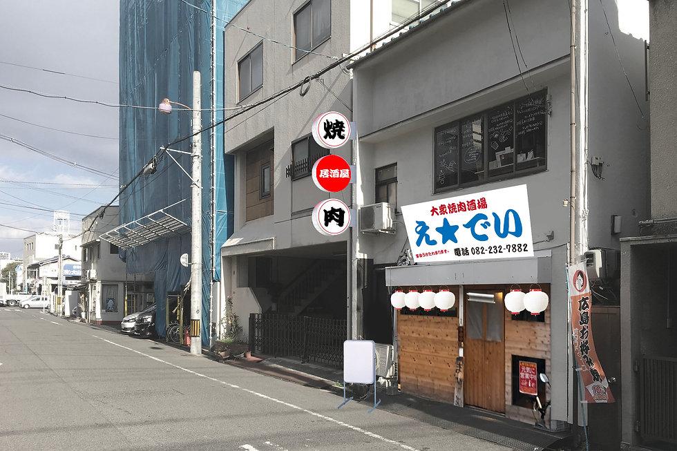 200909_外観.jpg