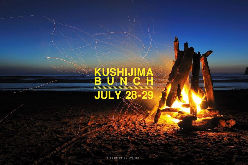 KUSHIJIMA BUNCH / CAMP