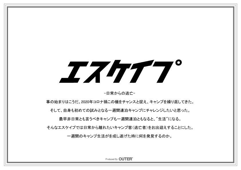 210127_WEB用.jpg