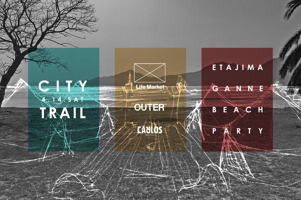 City Trail x CAMP PARTY