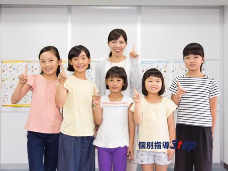 3月21日(土)より春休み講習!