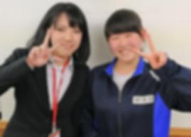 東川咲雪-1-1-20 (2).png