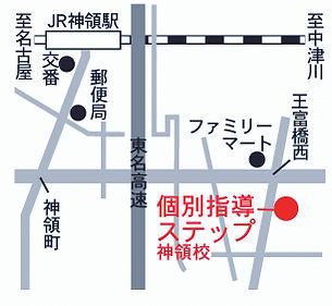 ステップ様MAP.jpg