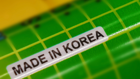 Why Are Korean Products So Popular? How Can You Make Money By Sourcing From Korea?