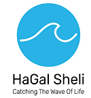hagal sheli english logo.PNG