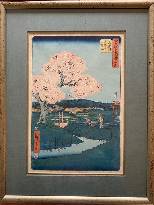 Tokaido Gojusantsugi Ishiyakushi
