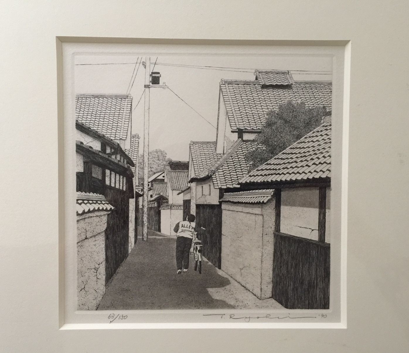 """Back Alley"" R. Tanaka"