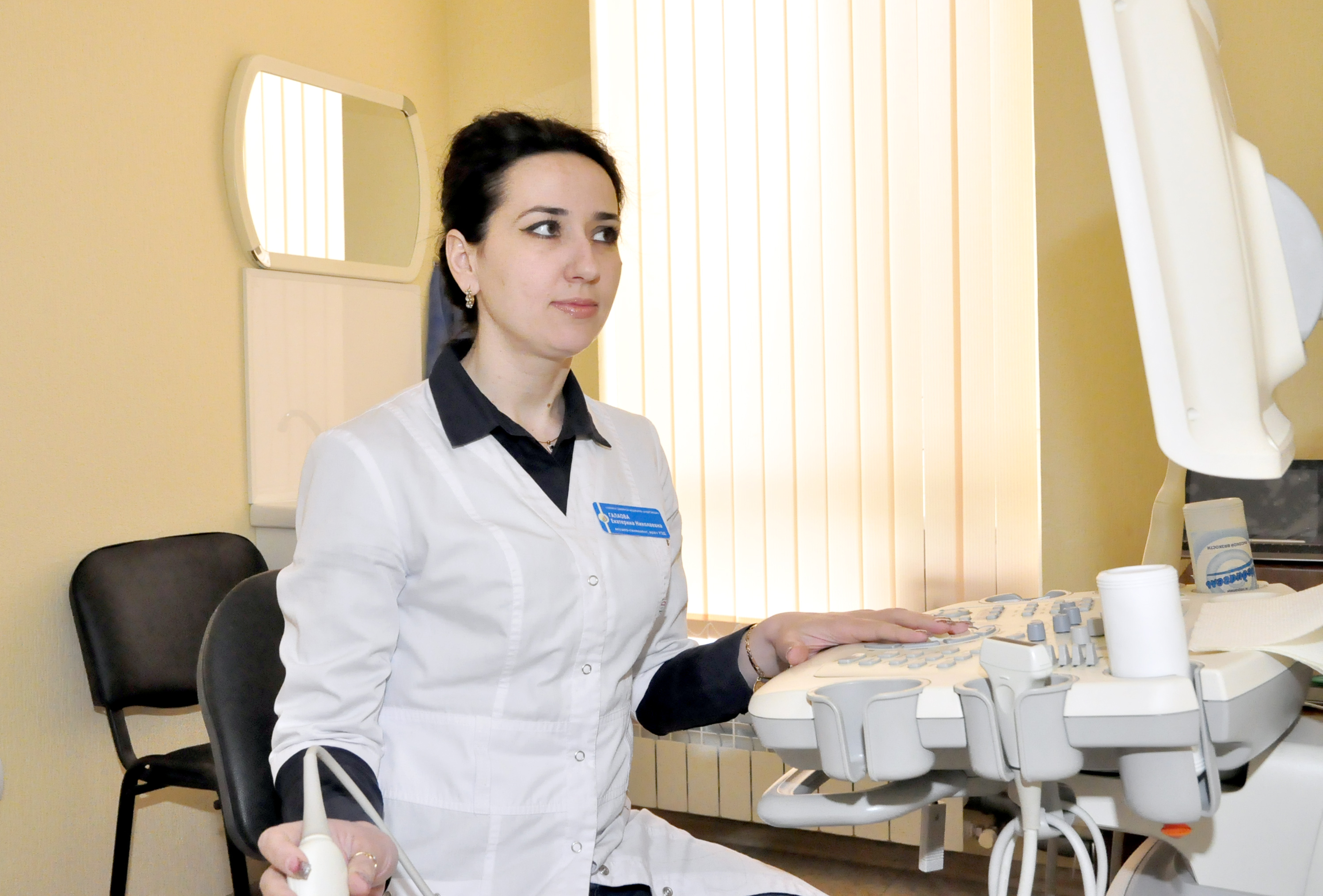Галаова Екатерина Николаевна