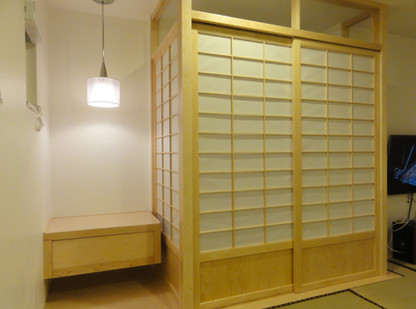 New Tatami Room