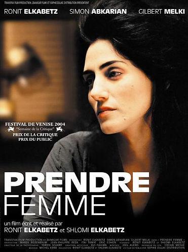prender-femme-e1530527969286-1.jpg