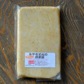 玄米餅プレーン.JPG