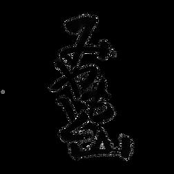 ロゴ2(透過).png