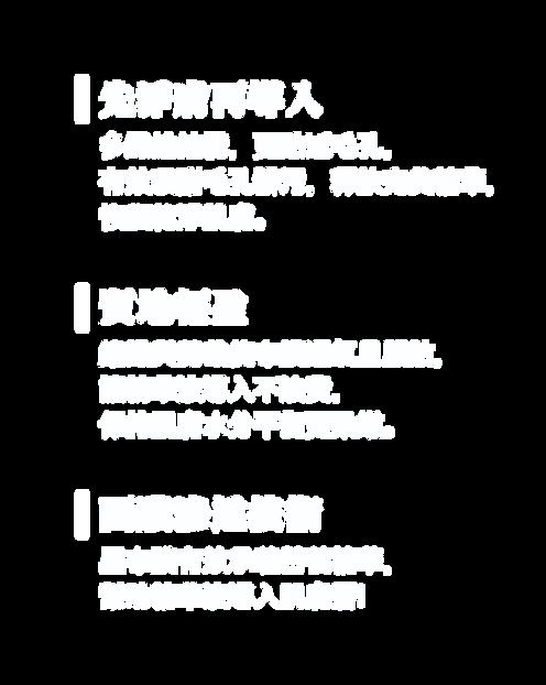 官網-黑面膜_02 文.png