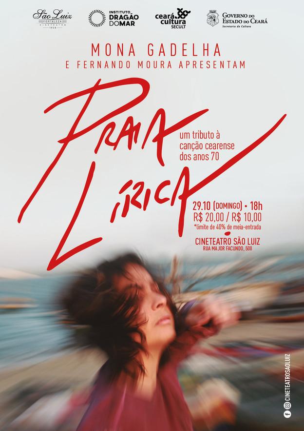 Mona Gadelha - Praia Lírica (2018)