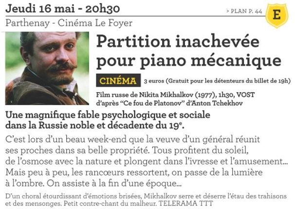 partition_inachevée.jpg