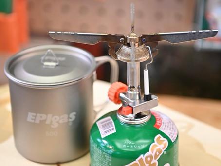 EPIgas製品の取扱をスタート