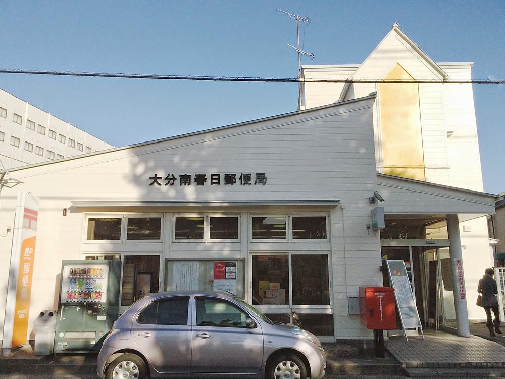 南春日郵便局も通過します