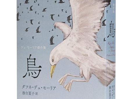 「東京創元社の本を描く」終了しました