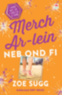 Merch Ar-Lein Neb Ond Fi.png