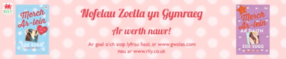 Hysbyseb Zoella Newydd.png
