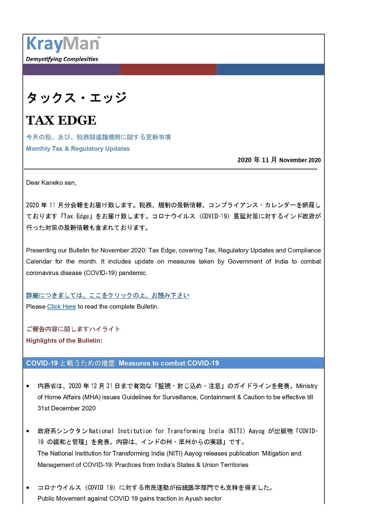 文書 1_page-0001.jpg