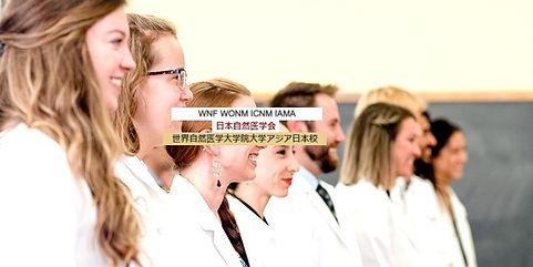 academic-bmh-ND-whitecoat-4-3_edited_edi