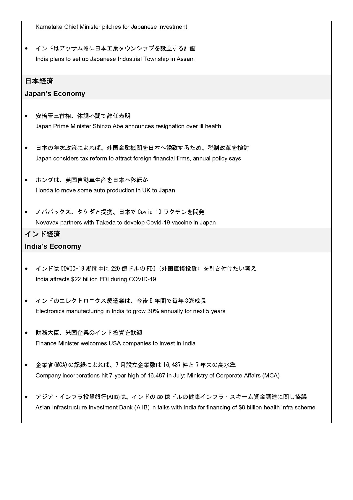 文書 1_page-0002.jpg