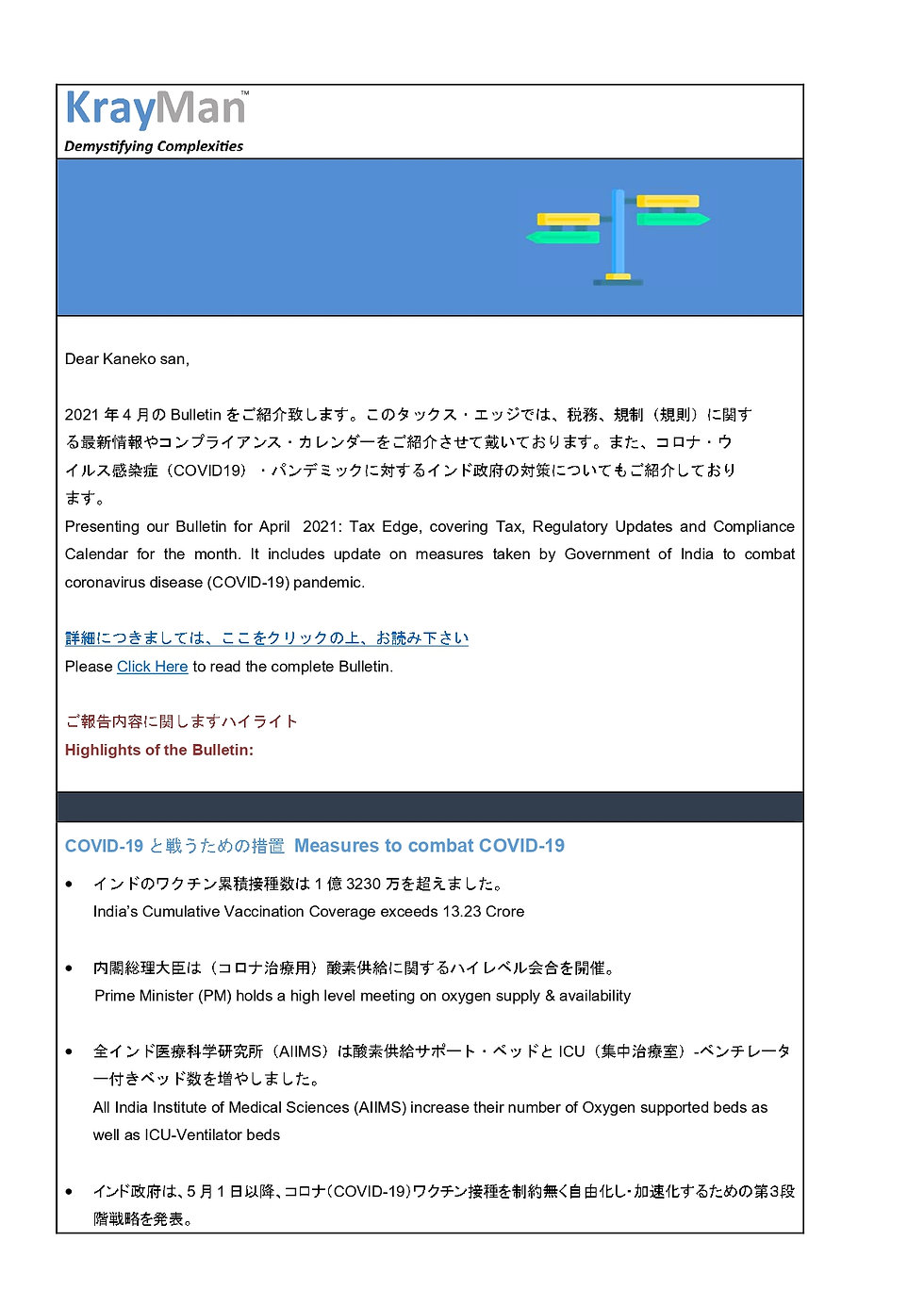 0909_page-0001.jpg