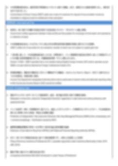 タックス・エッジ_page-0003.jpg