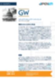 GWU_________page-0004.jpg