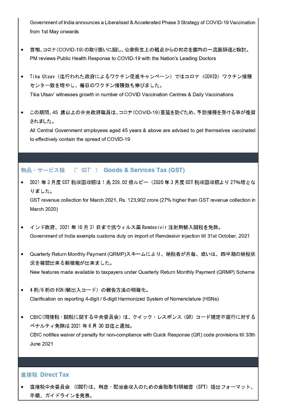 0909_page-0002.jpg