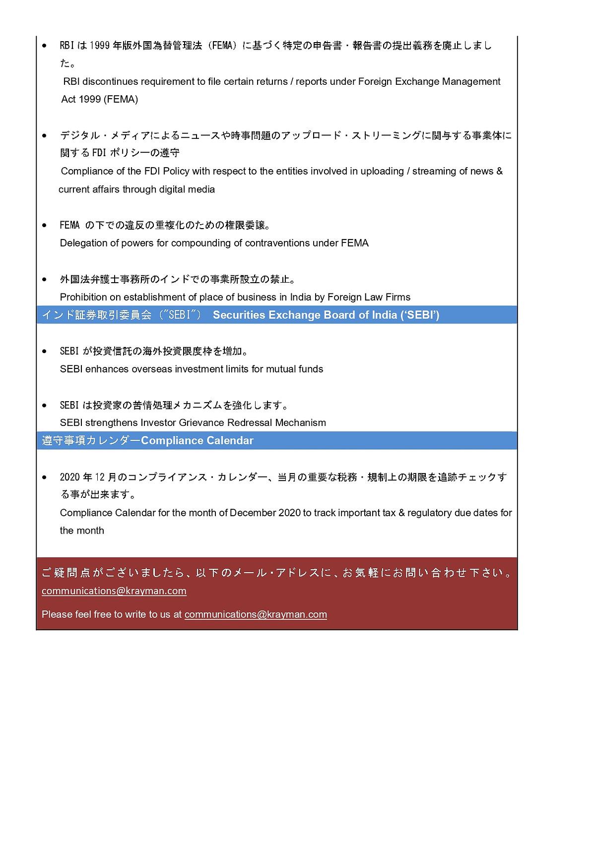 文書 1_page-0004.jpg