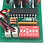 Thumbnail: C3DL Deluxe Retract Controller