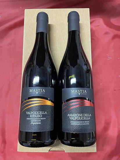 Valpolicella Ripasso + Amarone MASTIA Confezione 2 bottiglie scatola cartone