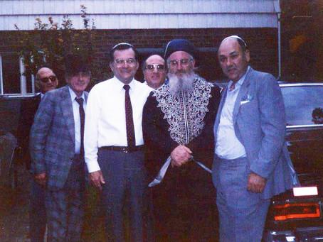 The Sephardic Center