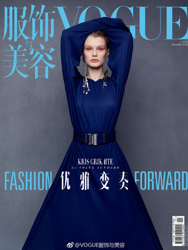 vogue-china-magazine-january-2019.jpg