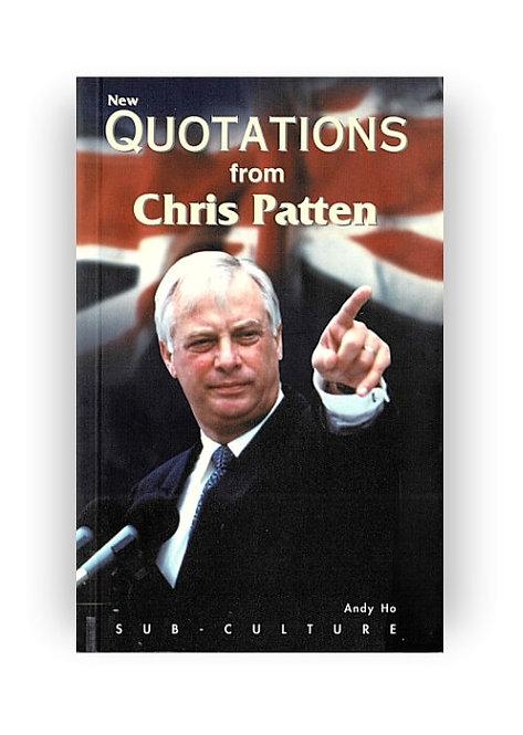 彭定康語錄 - 英文版 (QUOTATIONS FROM CHRIS PATTEN)