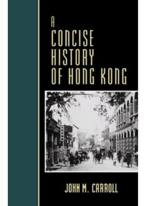 A Concise History of Hong Kong (香港簡史)