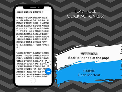 quick action bar (8).jpg