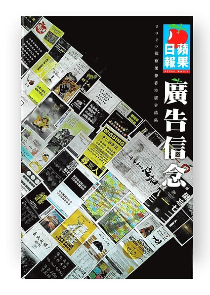 廣告信念 COVER.jpg