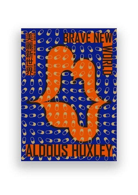 美麗新世界 (Brave New World)