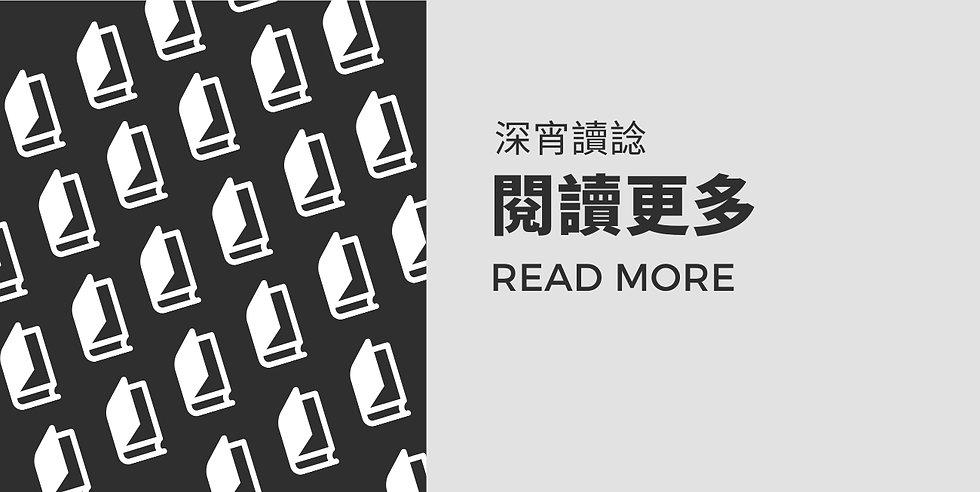 Head Hole 香港獨立網上書店 Read More.jpg