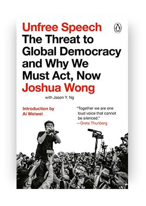 Unfree Speech:The Threat to Global Democracy and Why We Must Act, Now