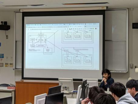 [講義報告] ビッグデータ解析特論