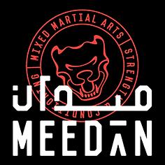 Meedan Banners 01-03.png