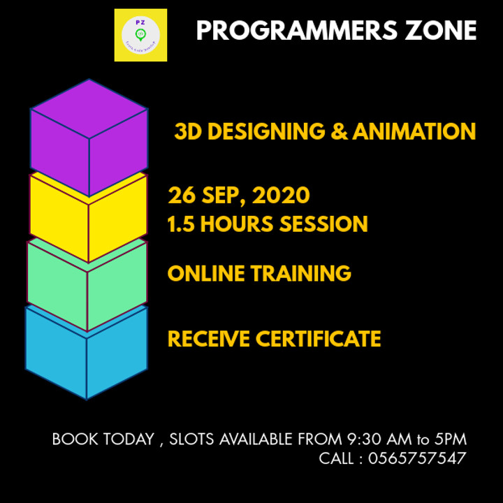 3D Designing & Animation