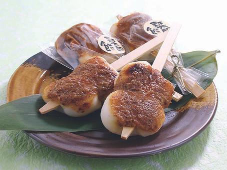 おらが故郷の一品---串餅