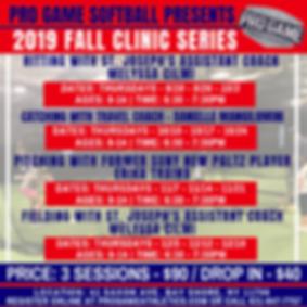 Fall 2019 Softball Clinics.png